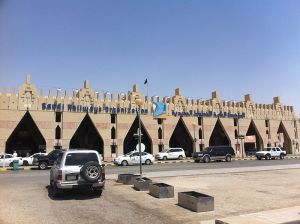Riyadh_Station