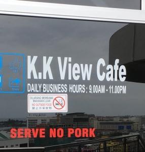 KK Cafe